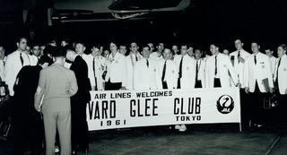 HGC FET 1961 25.jpeg