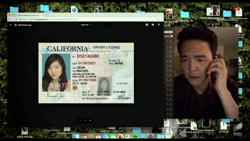 John Cho is  searching  for something in this movie to take seriously.