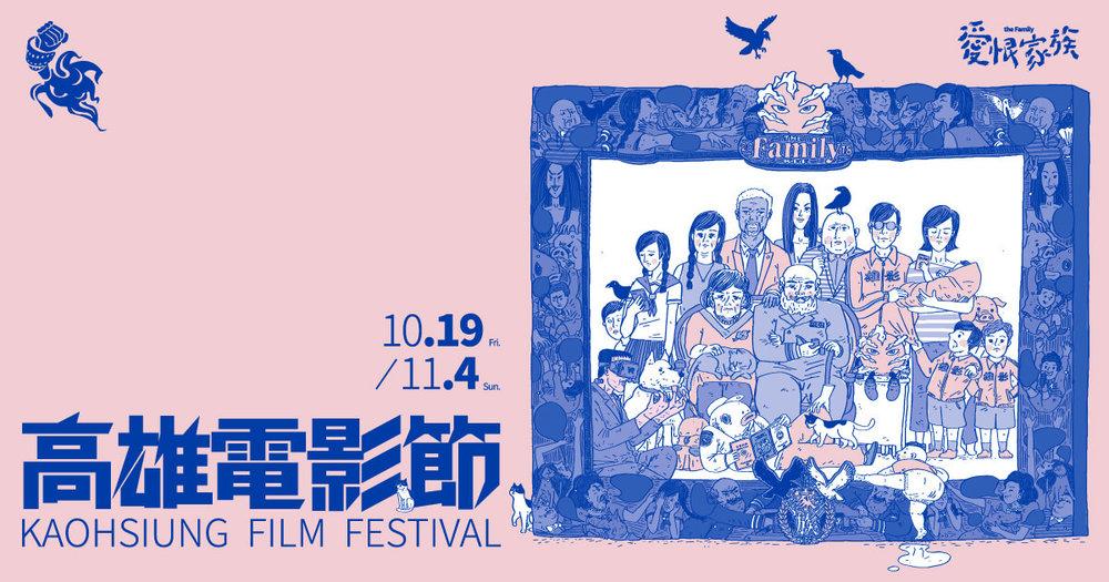 Taiwan Image.jpg