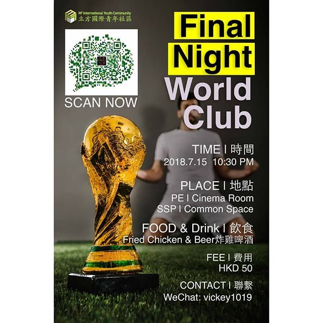 Gathering Night! The World Cup Final!🎉 . 🕥TIME|召集時間: 10:30 p.m. 15th July This SUNDAY!!! 7月15日 本周天 晚上10:30 . 🏠PLACE|召集地點: 1.『中文解說』立方太子店Cinema Room (太子大南街57-59號) 2.『English Subtitles』M3 Sham Shui Po (Cheong Lok Building, 199 Cheung Sha Wan Road) . 🙇🏻♀️🙇🏻♂️SEATS|限定人數 SSP: 15 pp only 太子店:20人 . Fried Chickens and Drinks available! 50 HKD per SEAT 提供炸雞啤酒🍺 人均約50港幣 . ☎️Please contact us to reserve a seat! . 👬👭👫 . #m3community #m3 #coliving #community #space #friends #cozy #hkig #hongkong #homekong #liveinhongkong #urbanliving #shamshuipo #princeedward #travel #trip #footballgames #game #weekend #weekday #worldcup #fifa #fifa2018 #football #gathering #beer #home #finalnight #hkparty