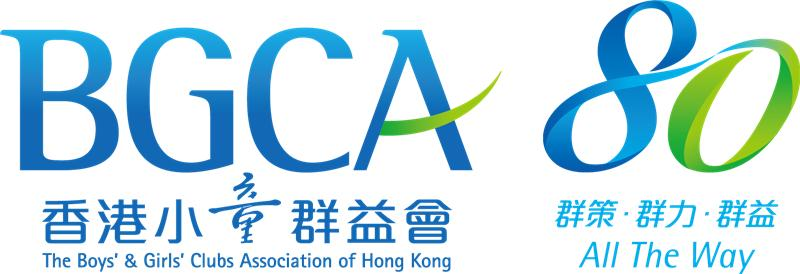 The Boys' & Girls' Club Association of Hong Kong