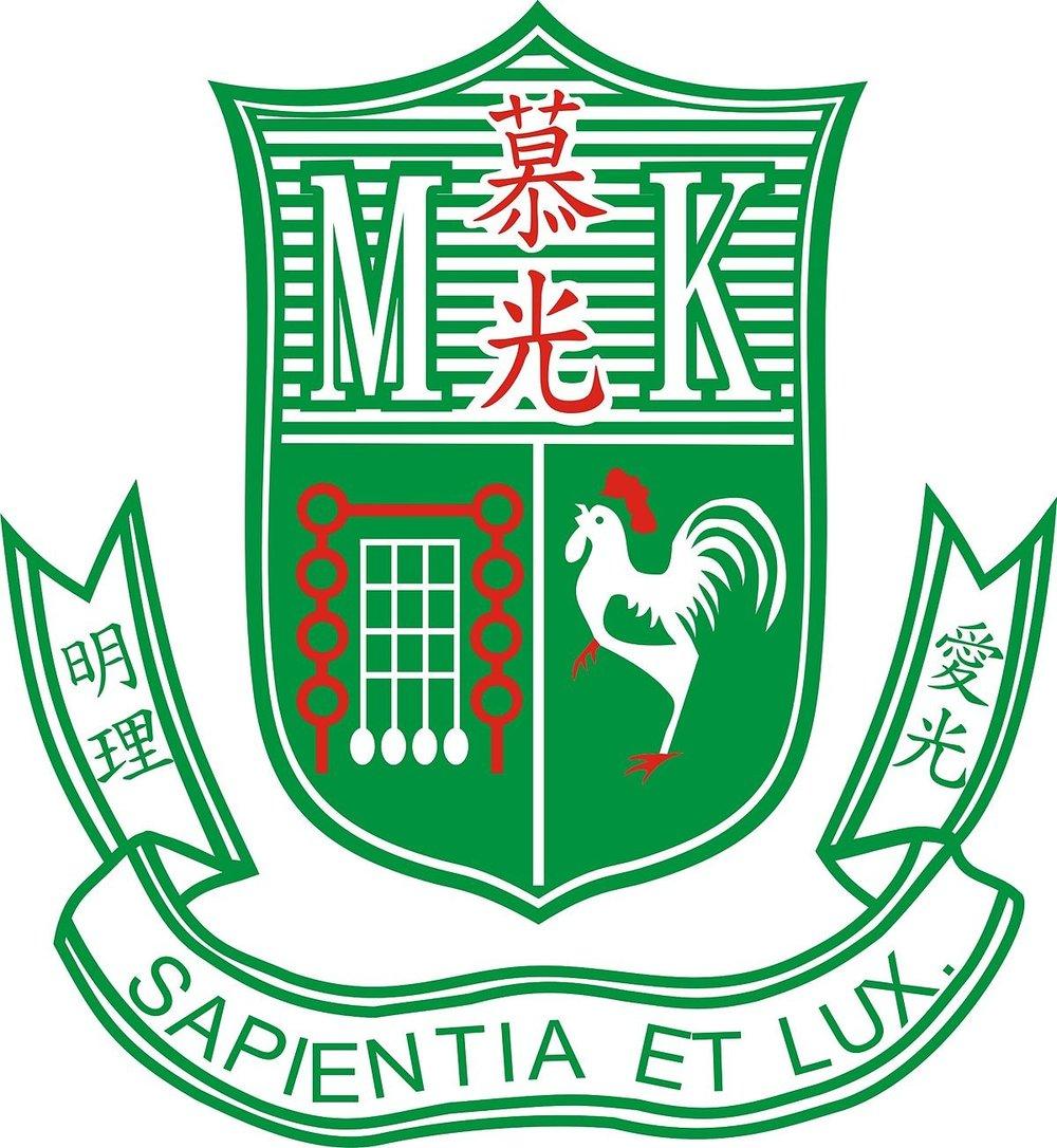 Mu Kuang English School