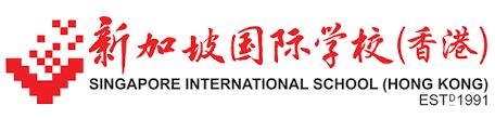 Singapore International School (Hong Kong)