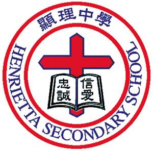 Henrietta Secondary School