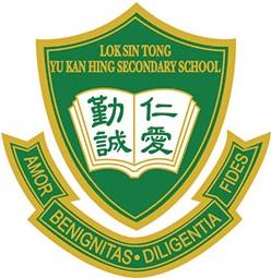 Lok Sin Tong Yu Kan Hing Secondary School