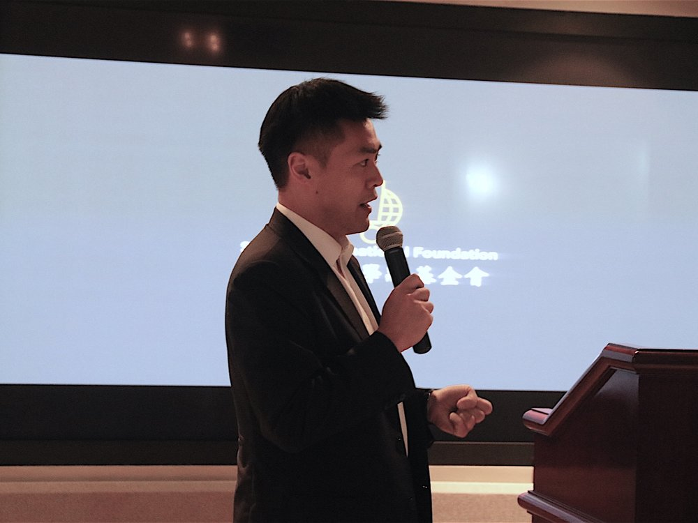 Chairman Ming Wai Lau speaking at the Launch Party