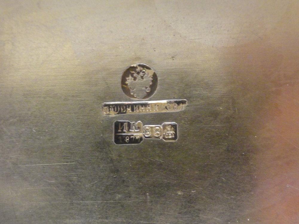 DSC07920.JPG
