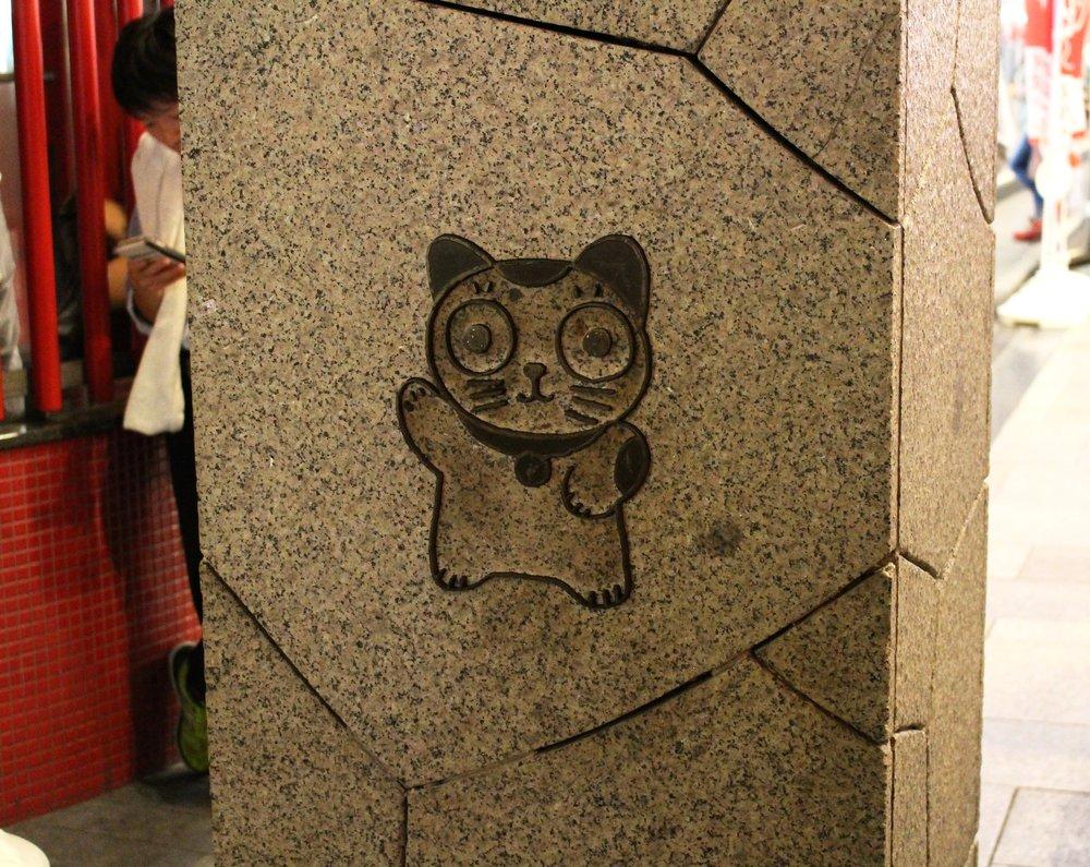 こんにちは Konnichi wa. First stop... Osaka 🇯🇵Japan is hands down one of THE most exciting places to visit!