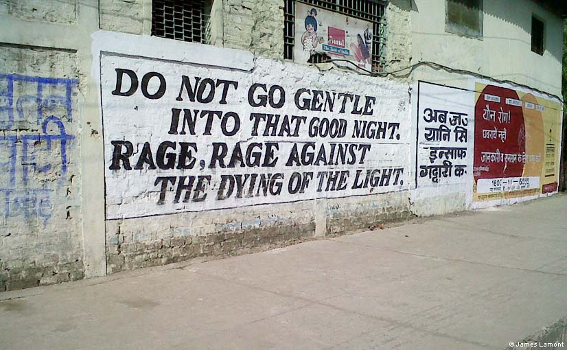 Do-not-go-gentle-wall-in-India.jpg