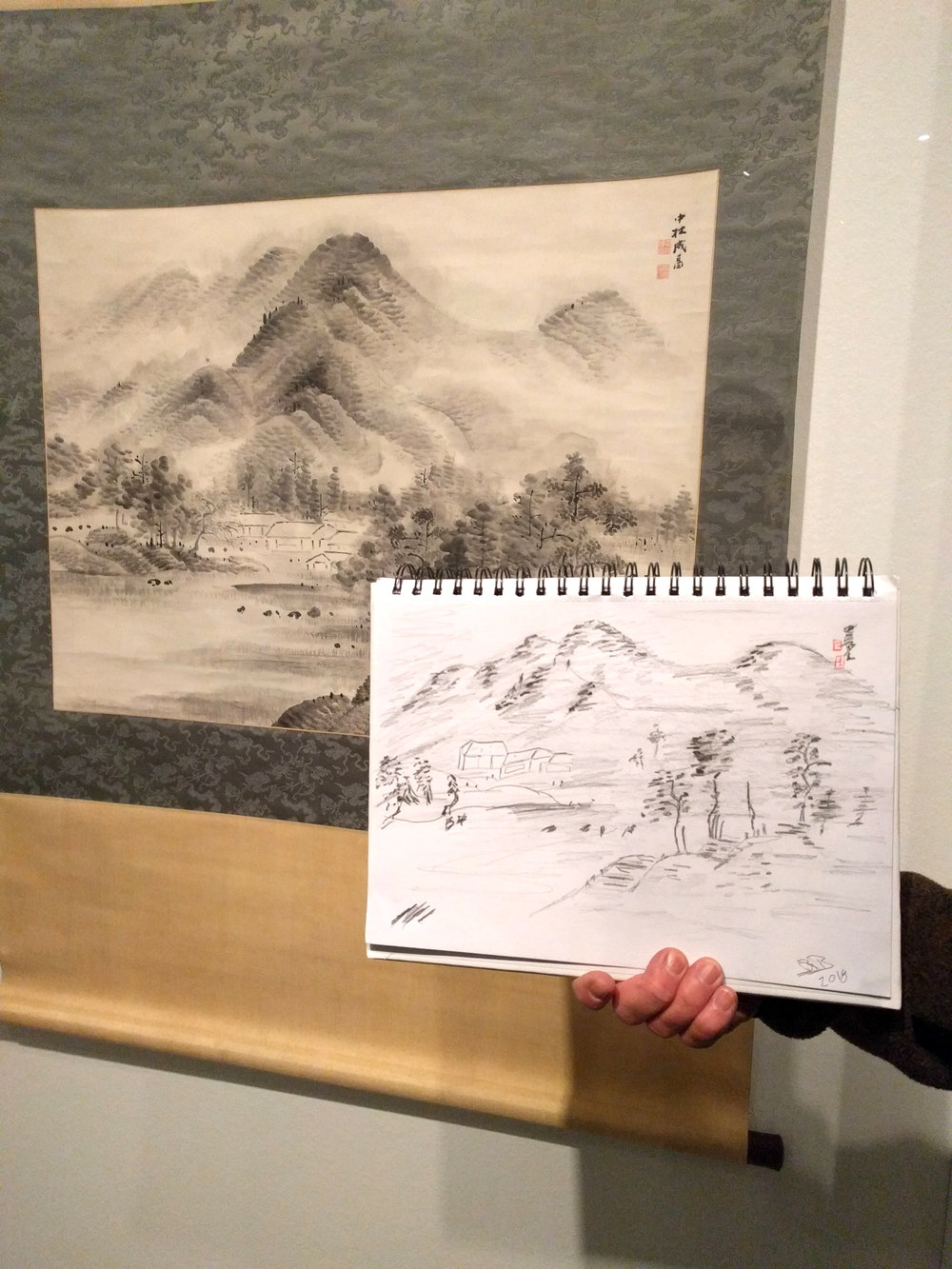 "Douglas Blaisdell taking inspiration from ""Landscape in the Manner of Mi Fu by Nakabayashi Chikuto"
