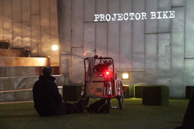 projector bike 02.jpg