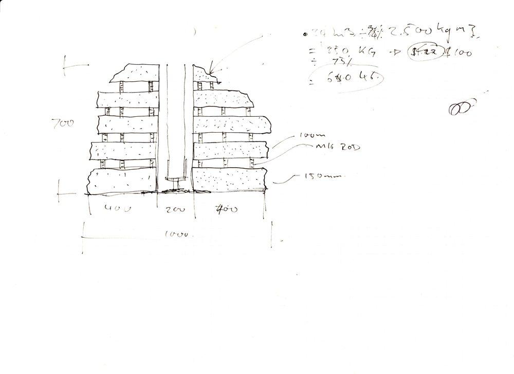 Archive-62.jpg
