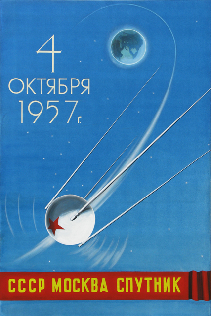 ADAM NORTON  Sputnik  2012 vinyl on canvas 182 × 121 cm