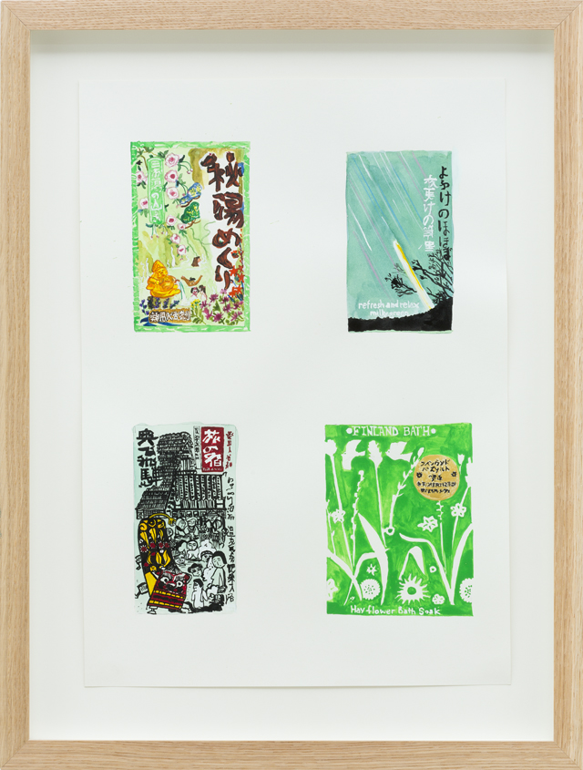 SARAH GOFFMAN  Japanese Copies 4  2013 watercolour on paper 41 × 29 cm