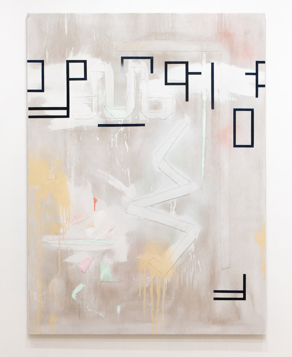 SARAH crowEST  Appliqué #3 (soft eyes, dubwise)  2018 linen, gesso, acrylic paint, linen and cotton thread 137 × 102 cm