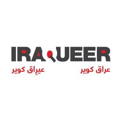 IraQueer.jpg