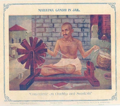 Concentrate_on_Charkha_and_Swadeshi_bazaar_art (1).jpg