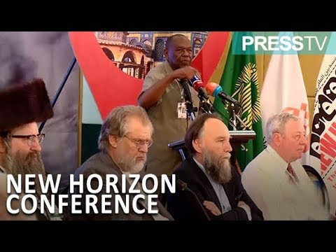 intl-new-horizon-conference-kicks-off-in-iran.jpg