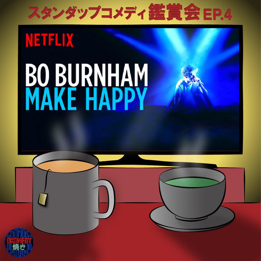 Ep4 Bo Bunrham-04.jpg