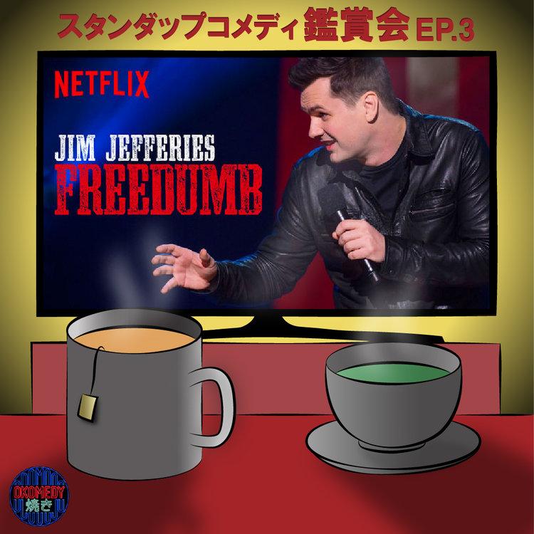 Jim Jefferies.jpg
