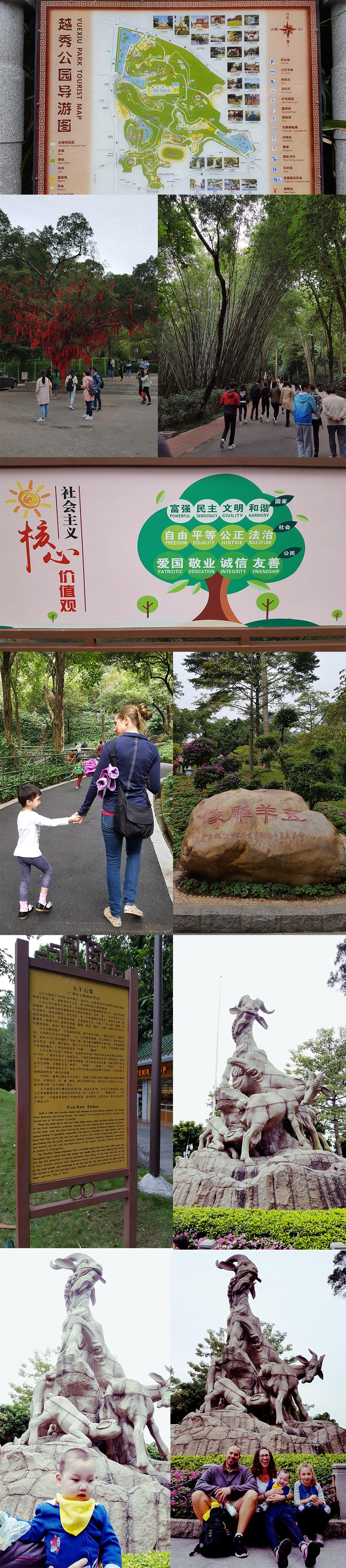 Zoo_03.jpg