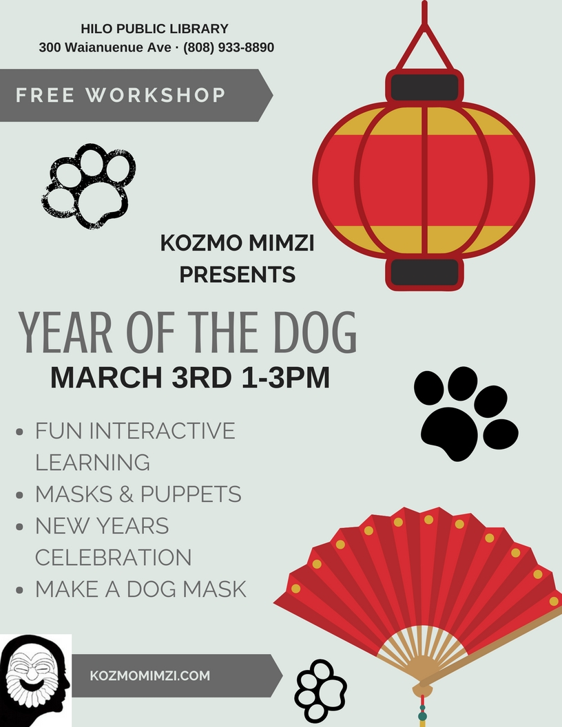 YEAR OF DOG-LIBRARY POSTER.jpg