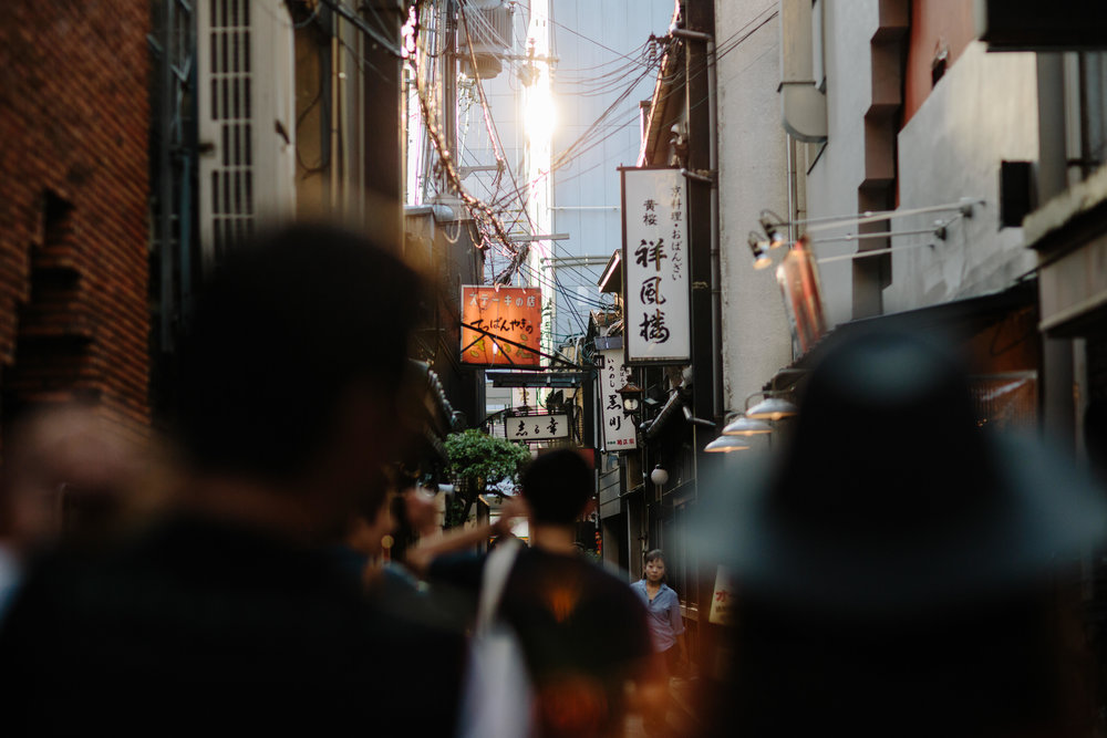 Busy street in Tokyo