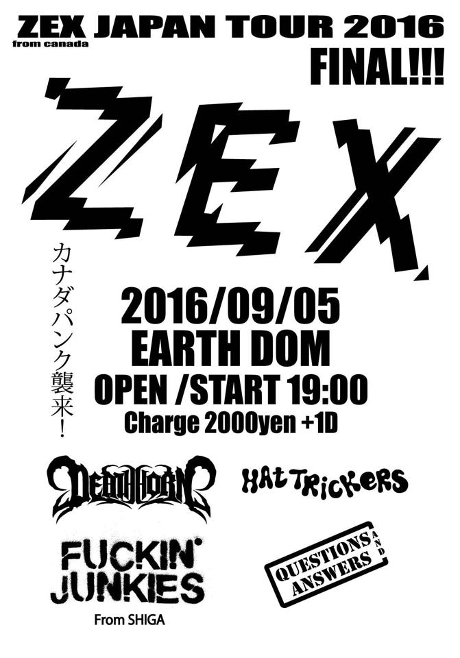 flyer-16.09.05-tokyo-3.jpg