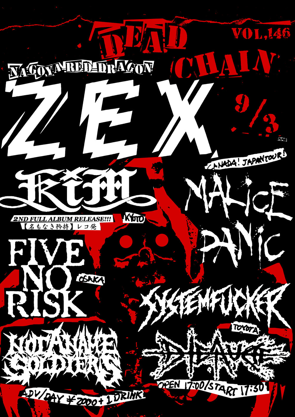 flyer-16.09.03-nagoya-RED.jpg
