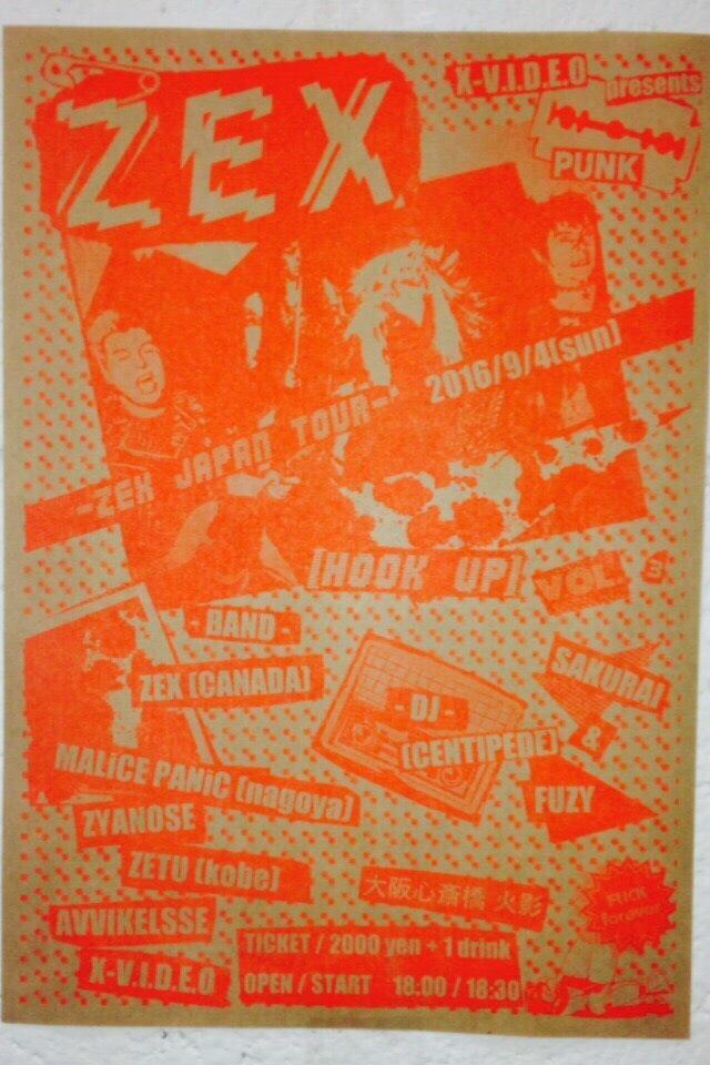 flyer-16.09-04-osaka2.jpg