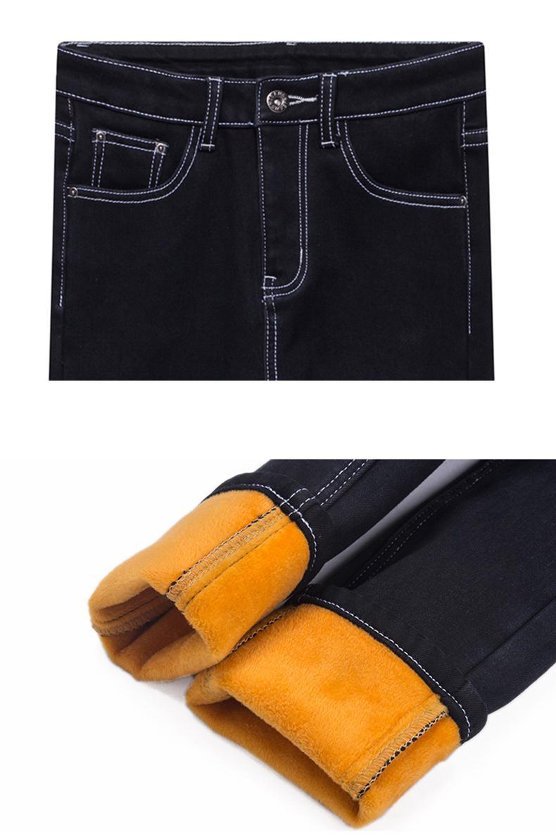 warm jeans3.jpg