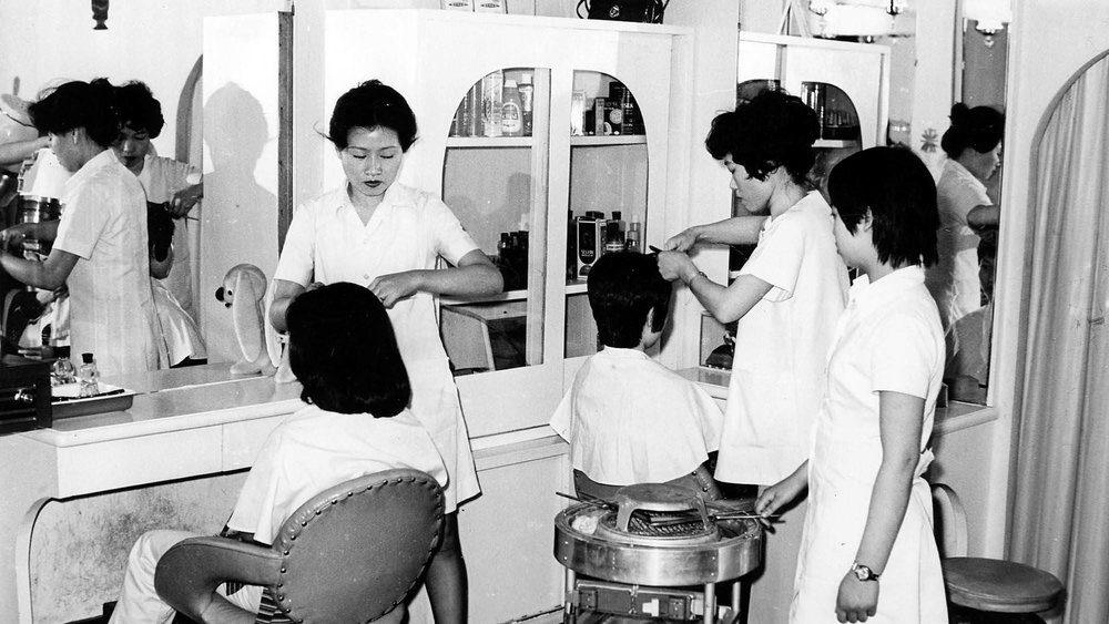 How The Ajumma Got Her Perm (Quartz) -