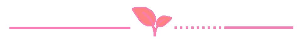 logo leaf line.png