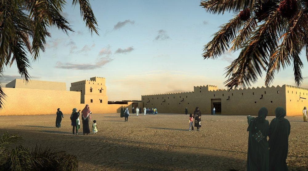 Al Qattara Arts Centre   Al Ain, United Arab Emirates