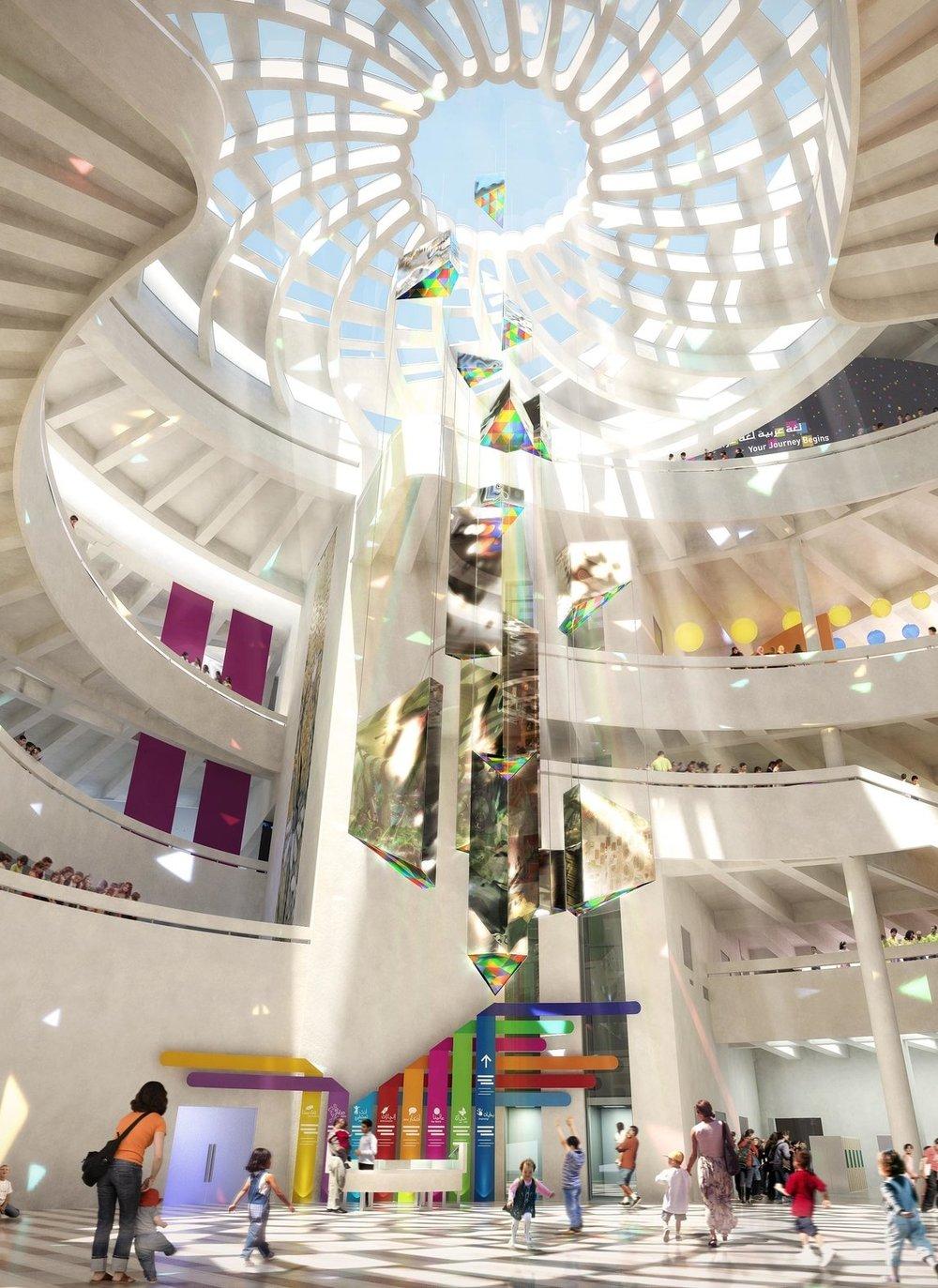 Massar Discovery Centre   Damascus, Syria