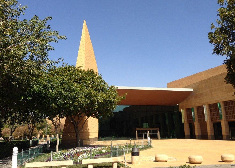 National Museum of Saudi Arabia   Riyadh, Saudi Arabia