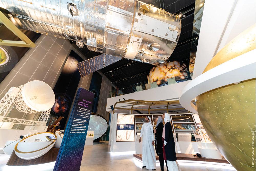 Sheikh Abdullah Al Salem Cultural Centre Space Science gallery © David Copeman Photography