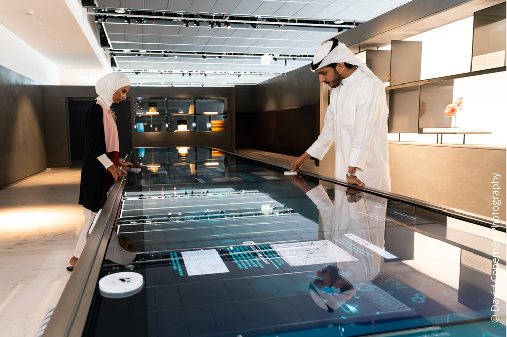 Sheikh Abdullah Al Salem Cultural Centre Arabic Islamic Science Museum gallery © David Copeman Photography