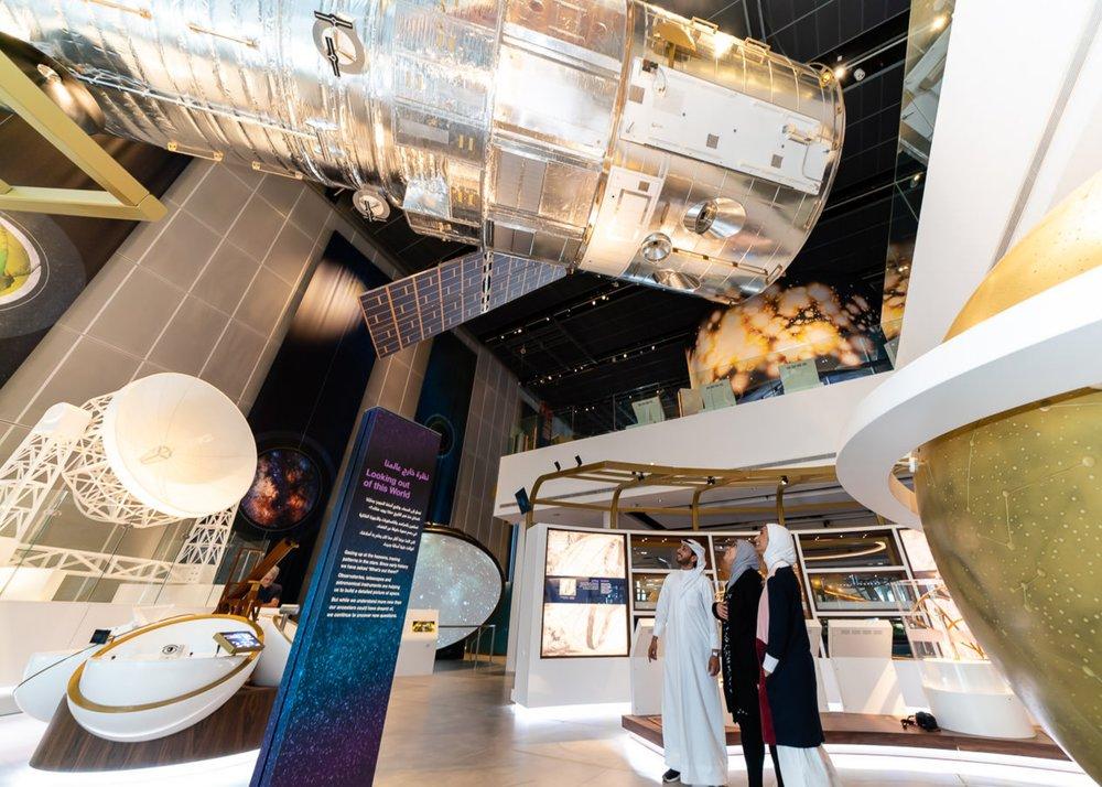 Sheikh Abdullah Al Salem Cultural Centre   Kuwait City, Kuwait