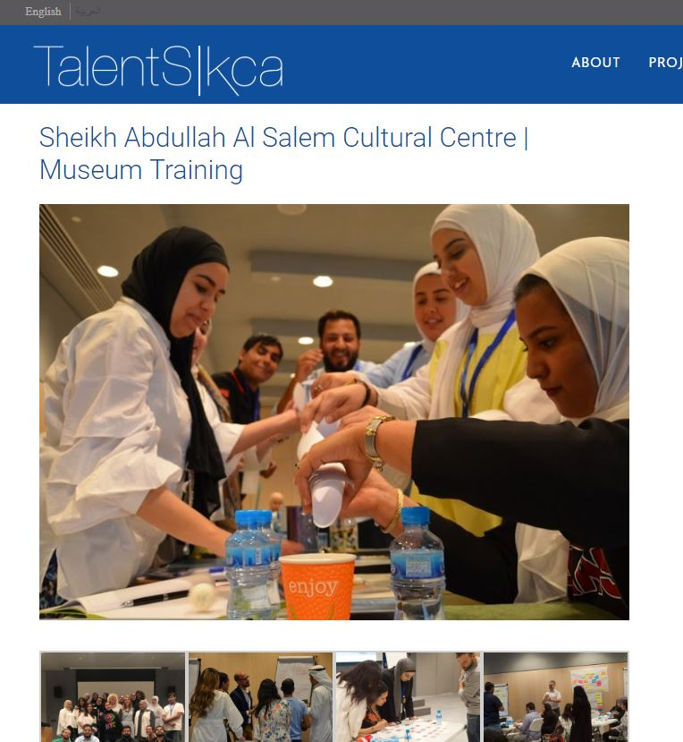 TalentSKca     Sheikh Abdullah Al Salem Cultural Centre | Museum Training