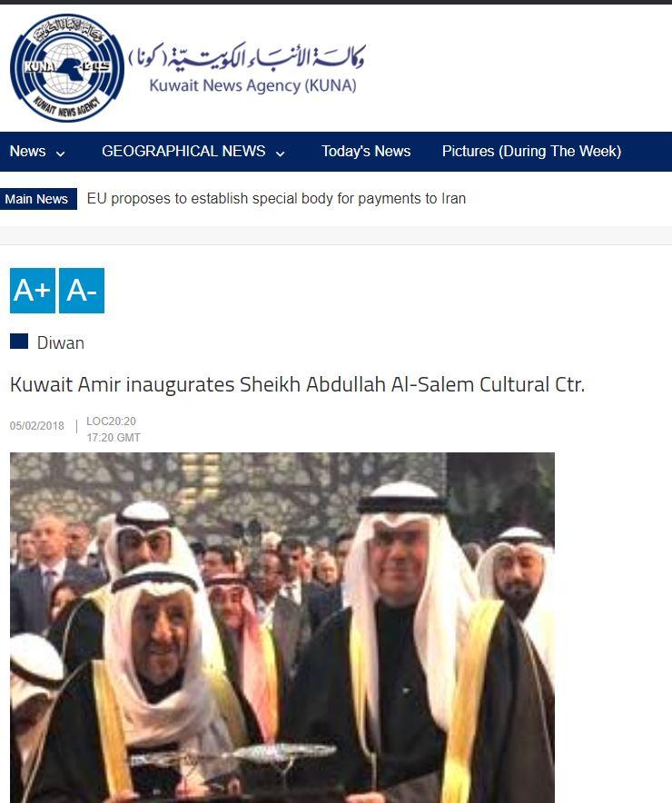 Kuna     Kuwait Amir inaugurates Sheikh Abdullah Al-Salem Cultural Ctr.