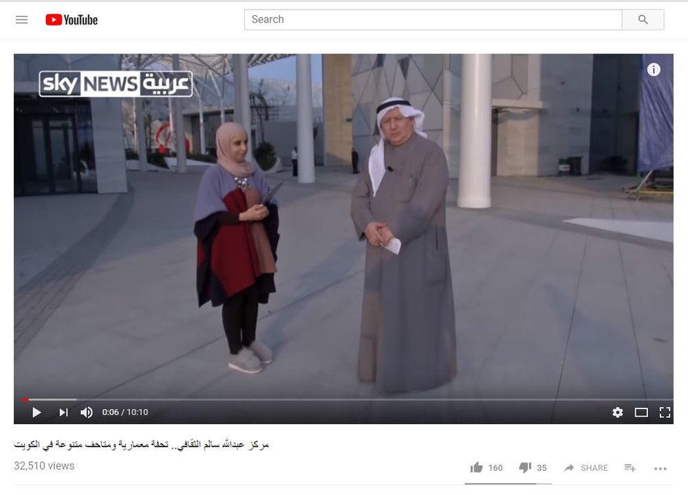 Arab Sky News