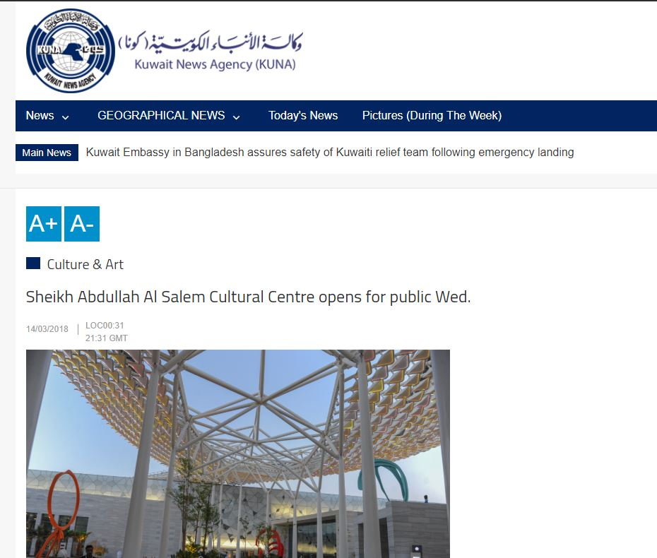 Kuna     Sheikh Abdullah Al Salem Cultural Centre opens for public Wed.