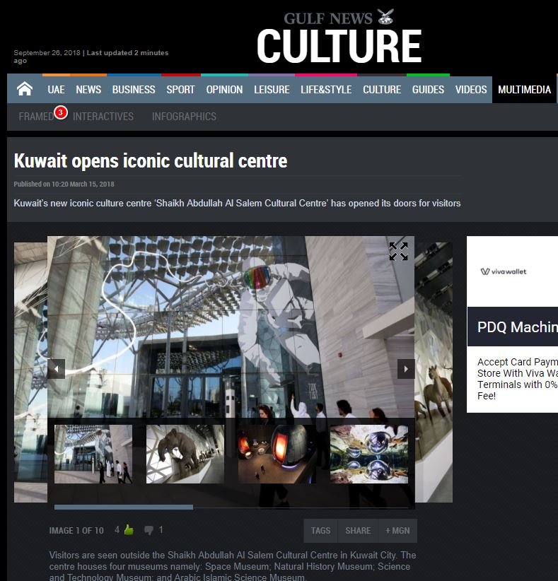 Gulf News     Kuwait opens iconic cultural centre