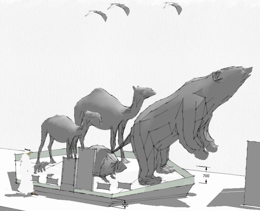 Sheikh Abdullah Al Salem Cultural Centre Age of Mammals gallery © Cultural Innovations