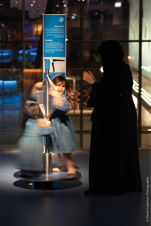 Sheikh Abdullah Al Salem Cultural Centre Experiment gallery © David Copeman Photography