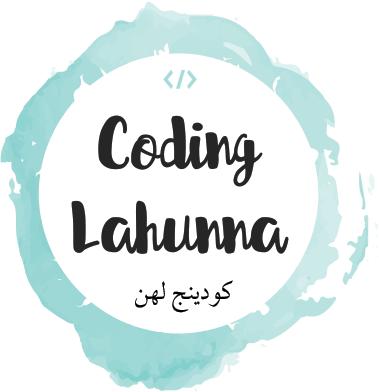 LogoCodingLahunna.png