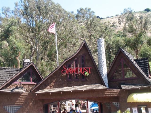 Sawdust Art Festival facade.jpg