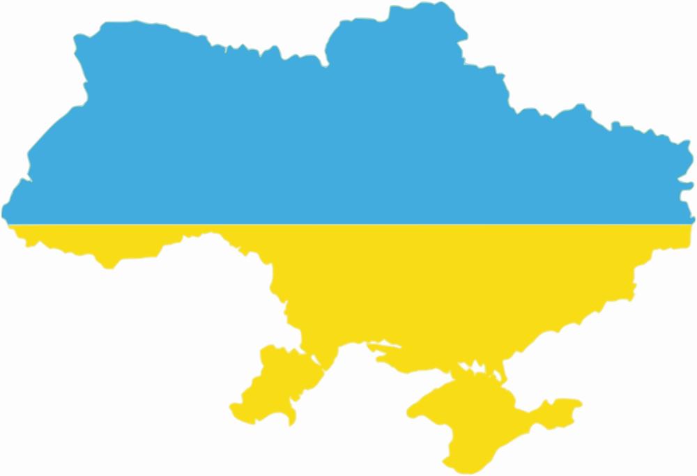 Ukrainian Members Page