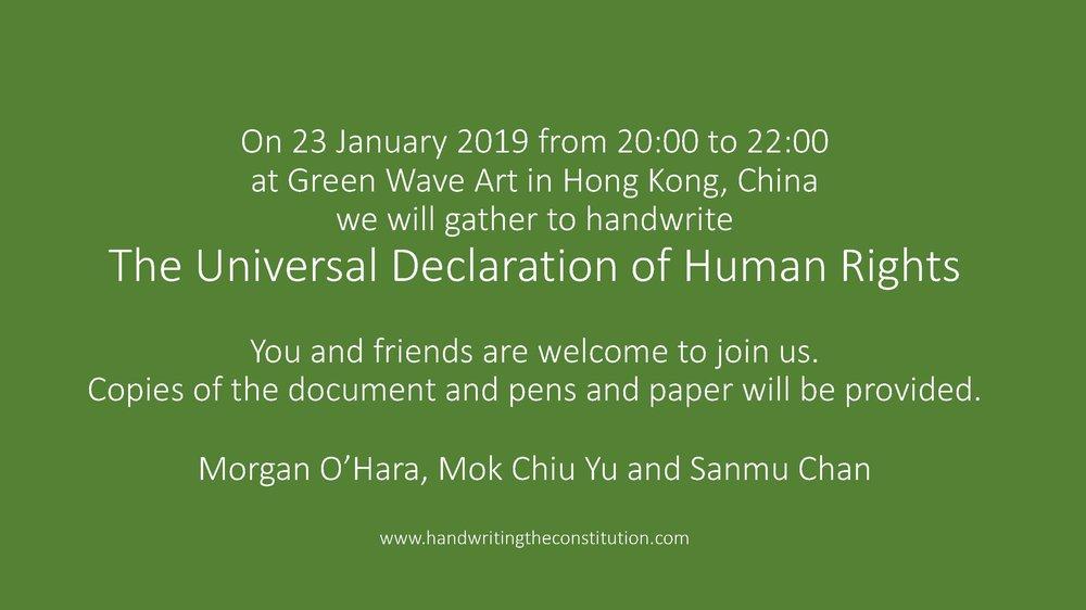 23 January 2019hong kong, china - session 86with morgan o'hara, mok chiu yuand sanmu chan